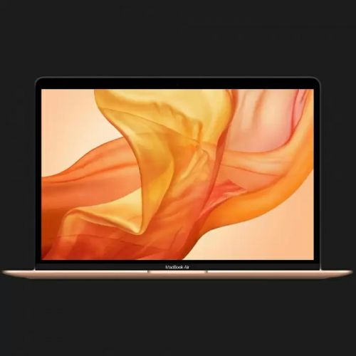 MacBook Air 13 Retina, Gold, 256GB 2020