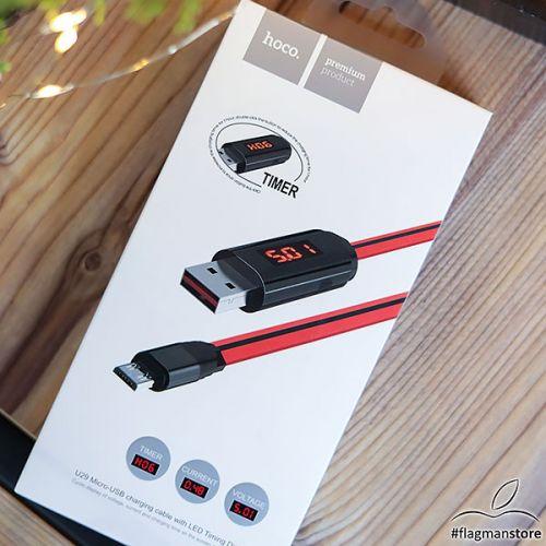 Кабель Hoco Timer Micro USB