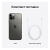 iPhone 12 Pro 512GB (Graphite)