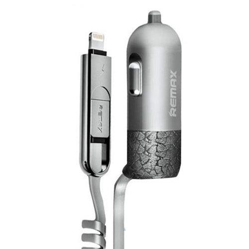 Комплект прикурювач Remax Finchy Lightning/Micro USB + USB 3.4a (Silver)