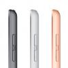 Планшет Apple iPad 10.2 128GB + LTE Gold 2020
