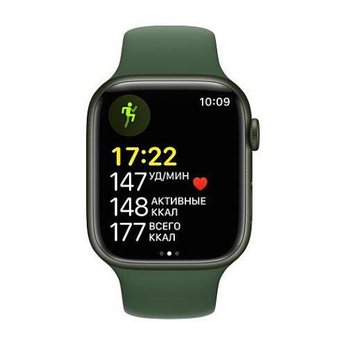 Apple Watch Series 7 41mm Green Aluminum Case